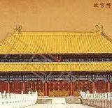 الصين تصدر طوابع خاصة تصور متحف القصر الإمبراطوري